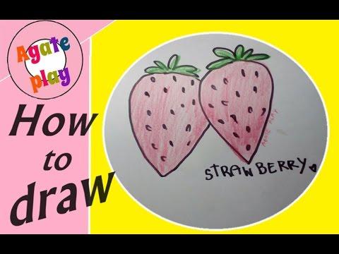 How to draw strawberry |วาดสตรอเบอรี่| วาดรูประบายสีกับอาเกศ