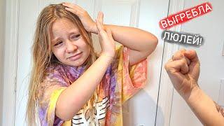 Николь боится маму ! Разговоры по-чесноку ! Все умерли ! смотреть онлайн в хорошем качестве бесплатно - VIDEOOO