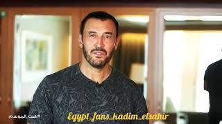 """مالى خلق """"عبد الرحيم الحلبى"""" .. كاظم الساهر يهنىء عبد الرحيم على أداءه و لحصوله على الأغنية"""