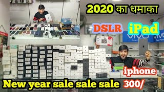 iphone just 300 /- Happy new year sale , DSLR , IPAD , samsung s10, iphone x, JJ COMMUNICATION,