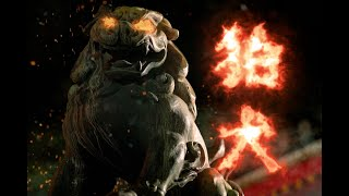 After Effects - Animated Photo | 狛犬 Komainu