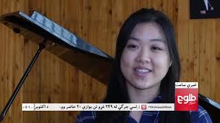 LEMAR NEWS 01 October 2018 /۱۳۹۷ د لمر خبرونه د تلې ۰۹ نیته