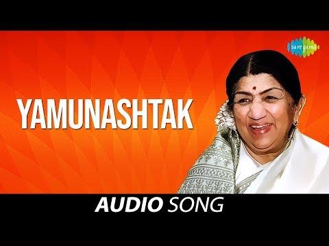 Yamunashtak | Jaishri Yamuna Maharani | Lata Mangeshkar