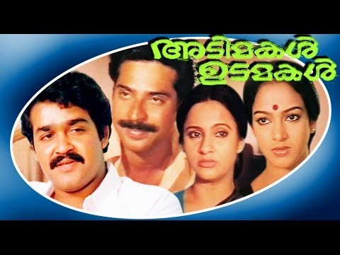 adimakal udamakal film cinema movie malayalam movie malayalam film malayalam cinema hit film super hit film popular movie kerala film full hd popular film popular cinema hit movie hit cinema hit most viewed songs super hit movie super hit cinema hd quality classical film super hit malayalam language malayalam full movie full film full length cinema kerala movie malayalam full movie family entertainer mohanlal mammootty. millennium cinemas directed by iv sasi, produced by raju mathew in the banner century in 1987.