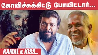 Parthiban Shares Funny Story