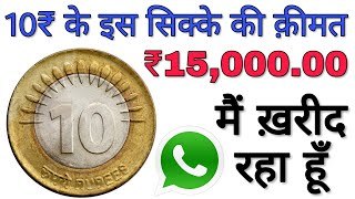 Download - coins video, imclips net