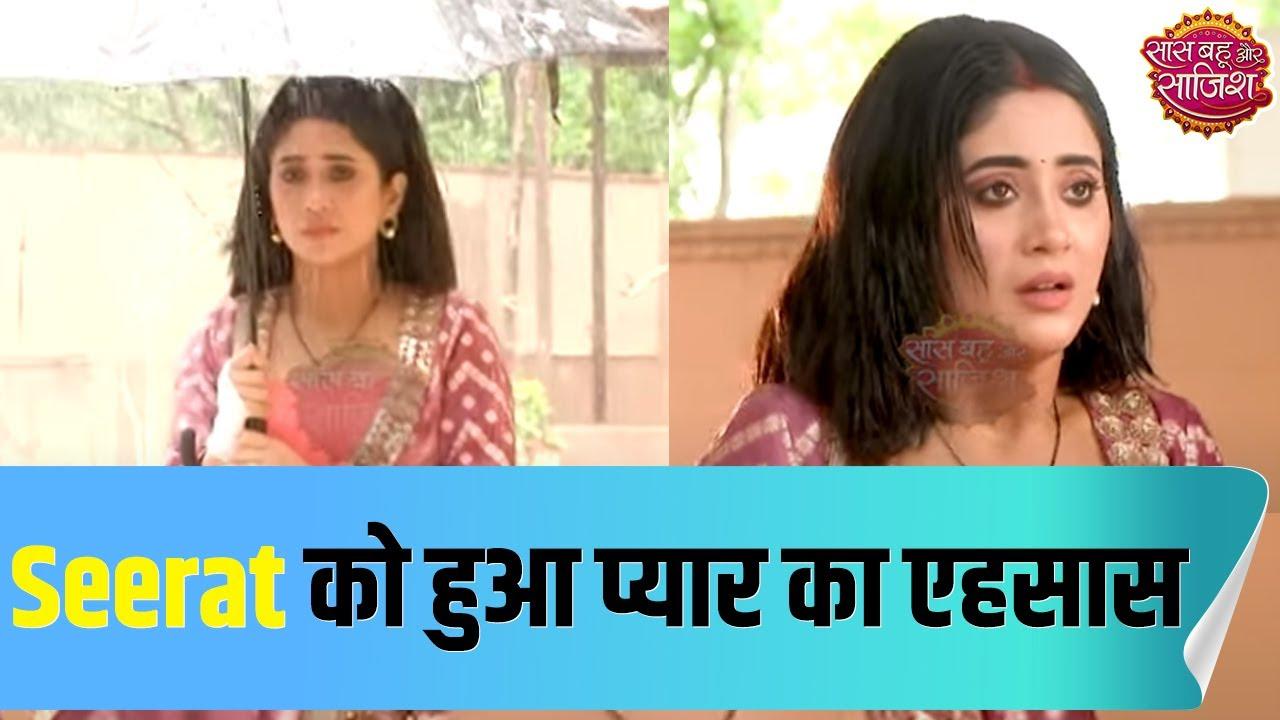 Download Yeh Rishta Kya Kehlata Hai: Seerat realises her LOVE for Kartik