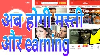Best earning app for Android earn money from lopscoop