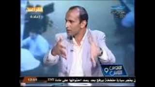 جريدة الوطن :هانى عبد الرحمن : القناة الجديدة الهرم الرابع .وخالد طه : الفريق مميش لا ينام
