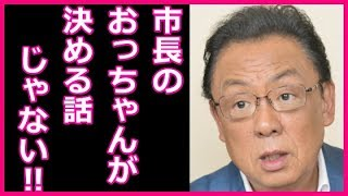 阿波踊り総踊りとは?中止理由に梅沢富美男がミヤネ屋で激怒「市長のお...