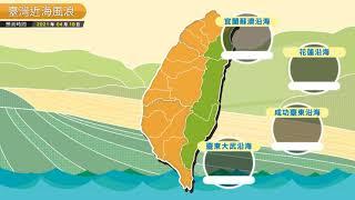 預報2021-04-18農業氣象,掌握氣象、掌握農事!