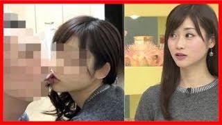 Japan News: 牧野結美フライデーされたレーズン画像あり!めざまし卒業...