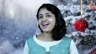 Namakkoru Paalagan Pranthar | Christmas Special Song | Purnima