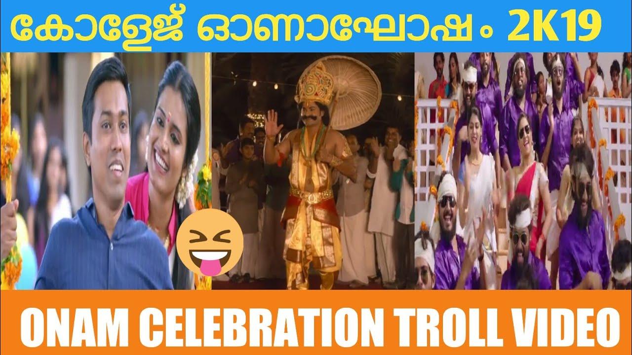 Download കോളേജ് ഓണാഘോഷം ഒരു അവലോകനം | Onam 2K19 | Onam celebration troll video