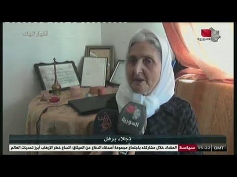 اللاذقية - نجلاء برغل 78 عاماً تتحدى الصعاب وتتخرج من قسم المكتبات بجامعة تشرين 24.09.2021