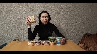 Пробую йогурты из Турции, обзор из АТБ