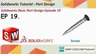 Уроки Solidworks 2016