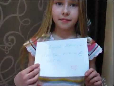 Model Daria Zorkina / Hanna says her contact - YouTube