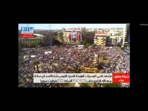Millions gathering in Aleppo to support Assad