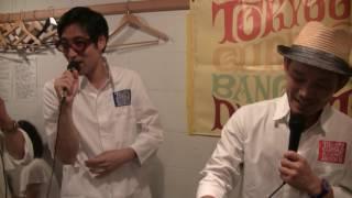 東京カリ~番長 presents 「俺カレー LIVE! vol.9」 ゲスト :小宮山雄...