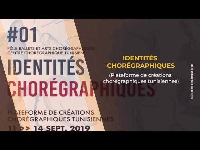 « Identités chorégraphiques »