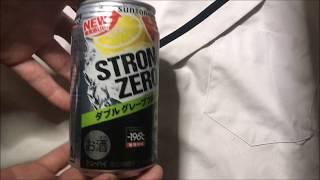 サントリーSTRONG ZERO ダブルグレープフルーツ:写真と動画 通販.jp thumbnail