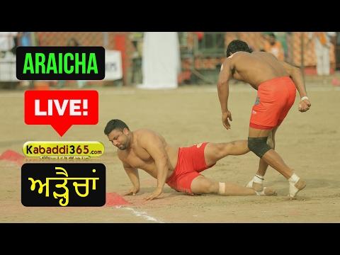 Araicha (Ludhiana) North India Federation Kabaddi Cup 6 Feb 2017 (Live)