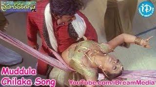 Prema Chadarangam Movie Songs Muddula Chilaka Song Vishal Reema Sen Bharat