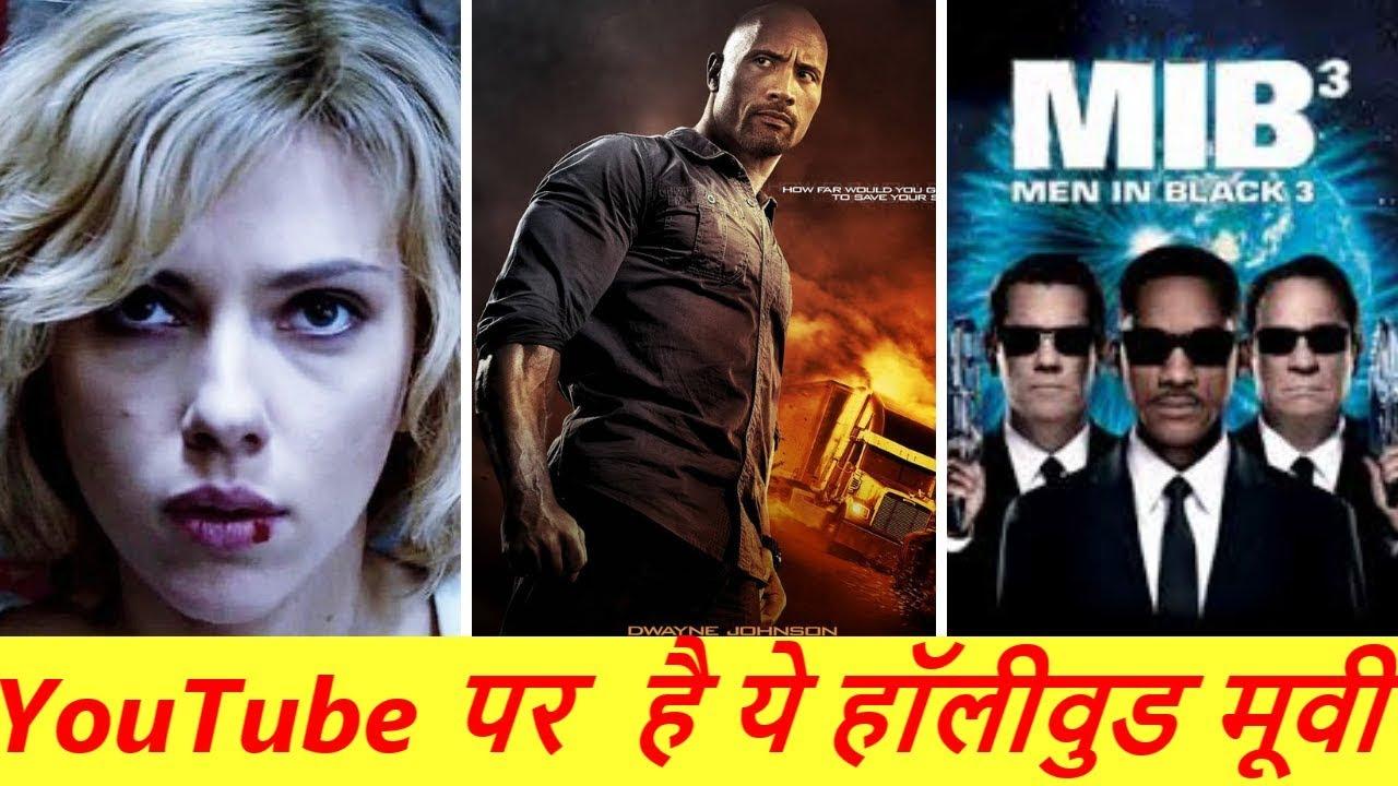 Hollywood movie hindi 2020 hd youtube