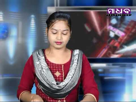Madhab Television News Time - Diabetic Awareness Workshop by EMC - 18-02-2018