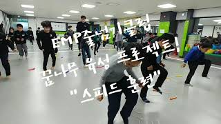 """대서태권도 EMP줄넘기클럽""""꿈나무 육성 프로젝…"""