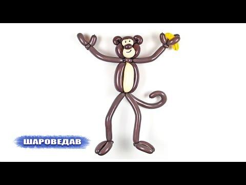 Как сделать Обезьяну из шаров? / Monkey of balloons