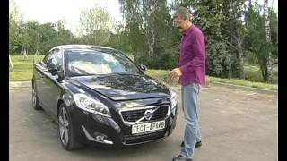 Тест-драйв Volvo C70 2012