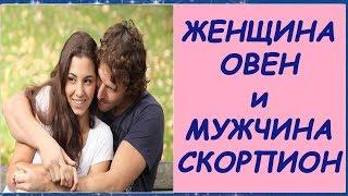 видео Знак Зодиака Скорпион: любовь, отношения, брак