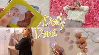 Daily Дана Маникюр в Корее Мои приложения в телефоне Работа над своим магазином