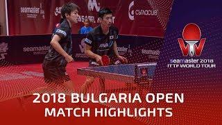 Cedric Nuytinck/Quentin Robinot vs Koki Niwa/Jin Ueda | 2018 Bulgaria Open Highlights (R16)
