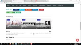 The Hindu, Dainik Jagran, Indian Express, Jansatta,  Bhaskar, Amar Ujala Epaper download