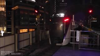 E353系 JR中央本線 東京駅発車!