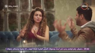 مي عز الدين لإياد نصار: الرجل يركز في تفاصيل المرأة جيدا في البداية فقط