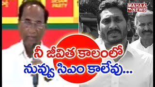 Kodela Siva Prasad Rao About EC And YS Jagan Attitude And Behaviour || KSP Press Meet || MAHAA NEWS