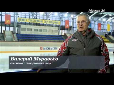 """""""Познавательный фильм"""": Керлинг"""