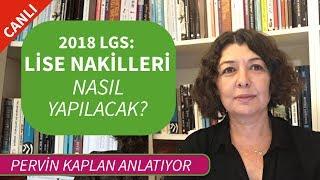 LGS 2018: LİSE NAKİLLERİ NASIL YAPILACAK?