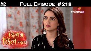 Dil Se Dil Tak - 4th December 2017 - दिल से दिल तक - Full Episode