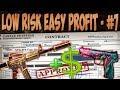CS:GO - LOW RISK EASY PROFIT TRADE UPS - #7 ($80 Profit!)