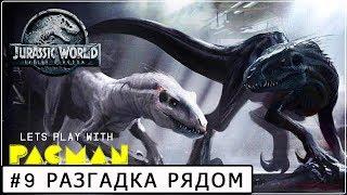 Jurassic World Evolution #9 Секреты доктора Ву часть 3