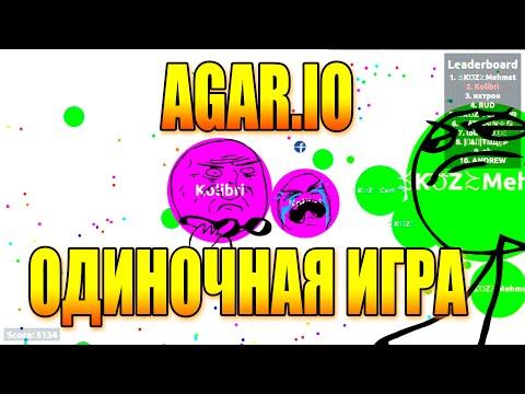 Игра Чашка Петри Агарио онлайн, играть в Petri Dish Agar