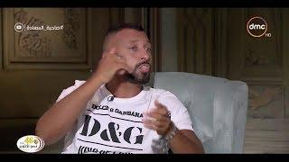 صاحبة السعادة - أحمد فهمي يوضح حقيقة الخلافات التي حدثت في الفريق .. وحقيقة انفصالهم وتفكيك الفريق