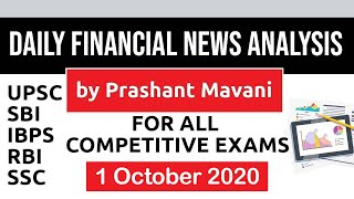 Daily Financial News Analysis in Hindi - 1 October 2020 - Financial Current Affairs for All Exams