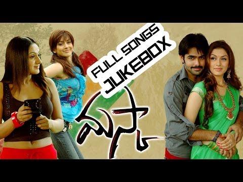 Maska(మస్కా) Movie || Full Songs Jukebox || Ram, Hansika Motwani