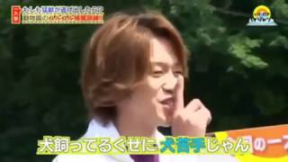 いただきハイジャンプの高木雄也の部分をまとめました^ ^ Hey!Say!JUMP.